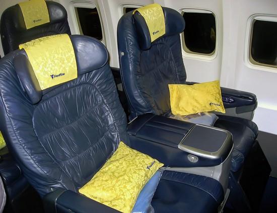 бизнес класс у Nordstar Airlines